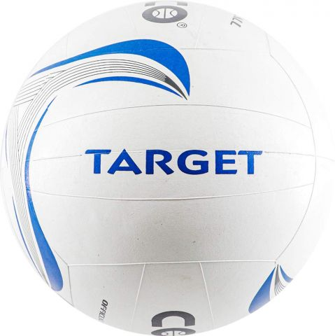 Cosco Target Rubber Volleyball